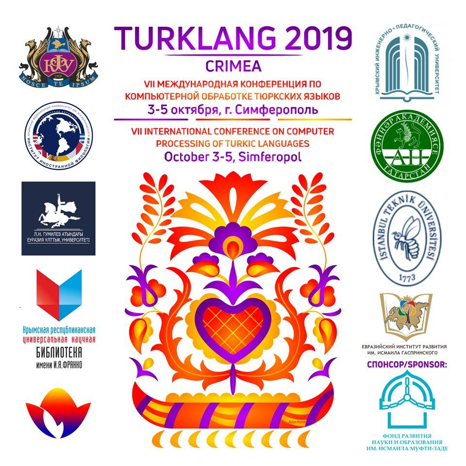 Фонд И. Муфти-Заде выступил спонсором VII Международной конференции «TURKLANG»